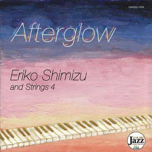 afterglow eriko shimizu string4