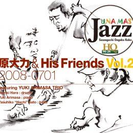 原大力 & His Friends Vol.2