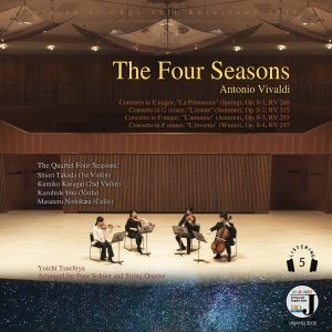 【HPL5】The Four Seasons -Antonio Vivaldi
