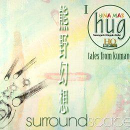 熊野幻想~Tales of Kumano~