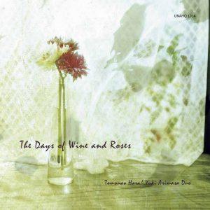 Duet Standard Cover