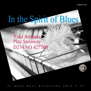 UNAHQ 1019-1 In The Spirit of Blues